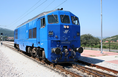 4) 666 003 at Dimitrovgrad on 9th September 2005
