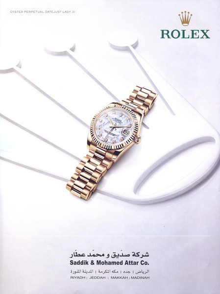 2014 ROLEX Oyster Perpetual Datejust Lady 31 in Saddik & Mohamed Attar Co. boutiques United Arab Emirates (Sayidaty)