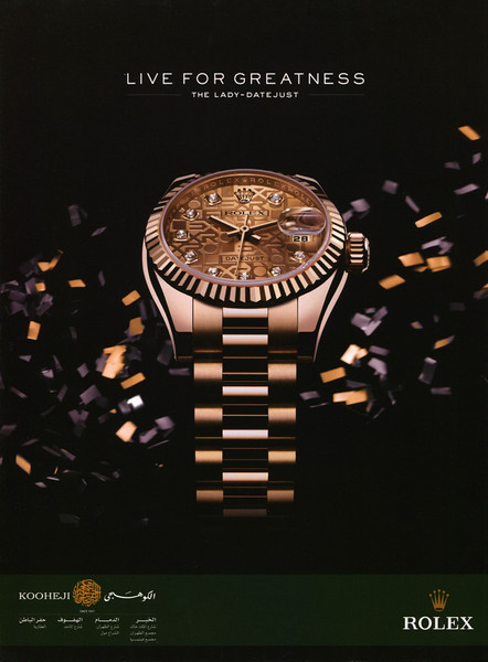 2012 ROLEX The Lady Date-Just in Kooheji boutiques United Arab Emirates (Sayidaty) glossy cover page