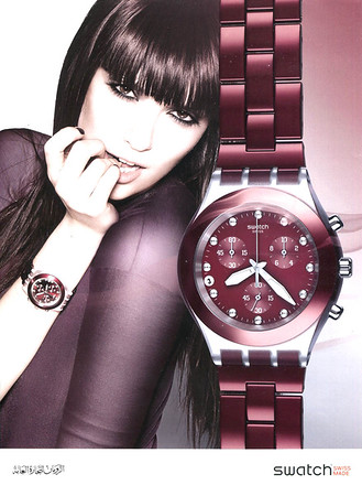 WATCHES & JEWELRY ADS (available for sale)