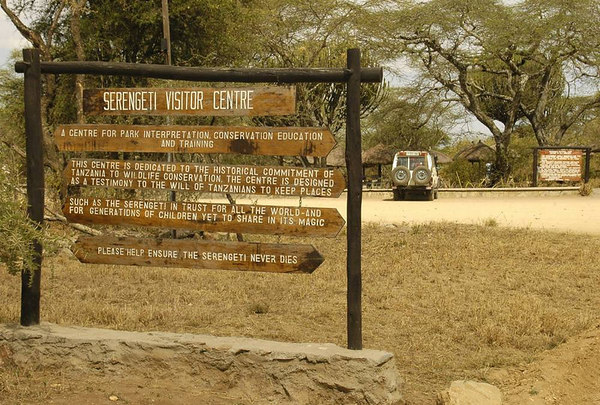 061010d Serengeti Visitors' Center