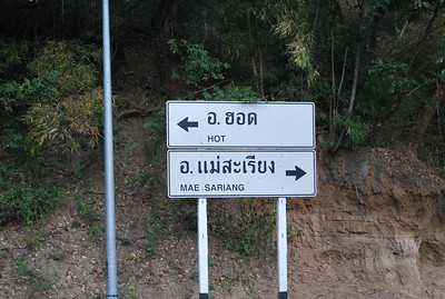 Destination for the evening: Mae Sariang.