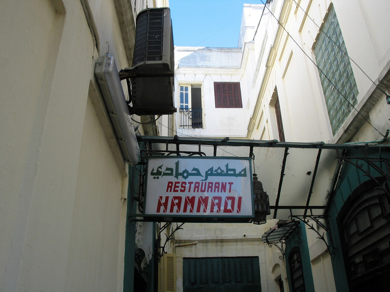 Restaurant Hammadi in the old city is pretty touristy but does have pretty good standard Moroccan fare.