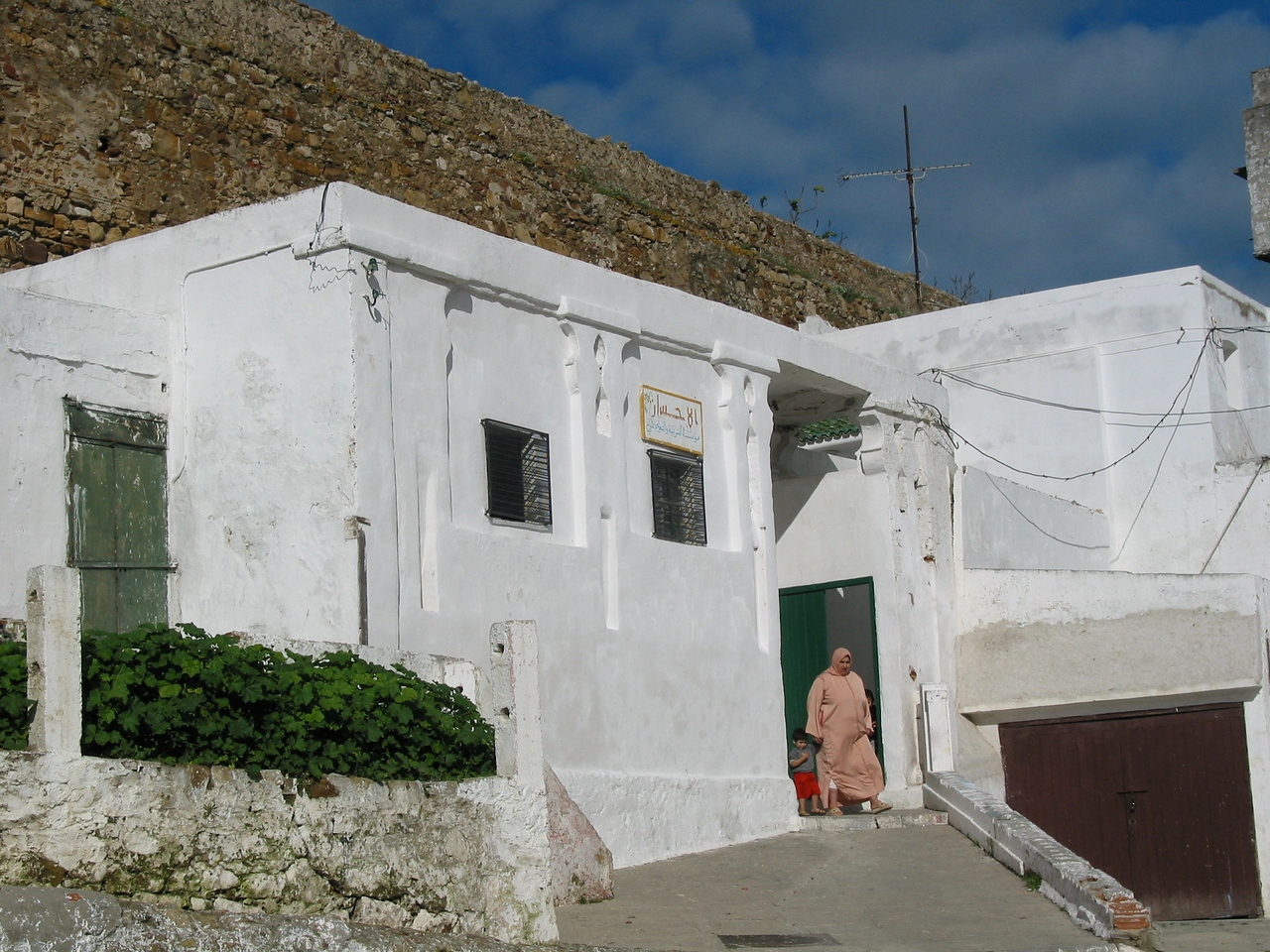 The United States dedicated its first consulate in Tangier during the George Washington administration.] In 1821, the Legation Building in Tangier became the first piece of property acquired abroad by the U.S. government—a gift to the U.S. from Sultan Moulay Suliman.