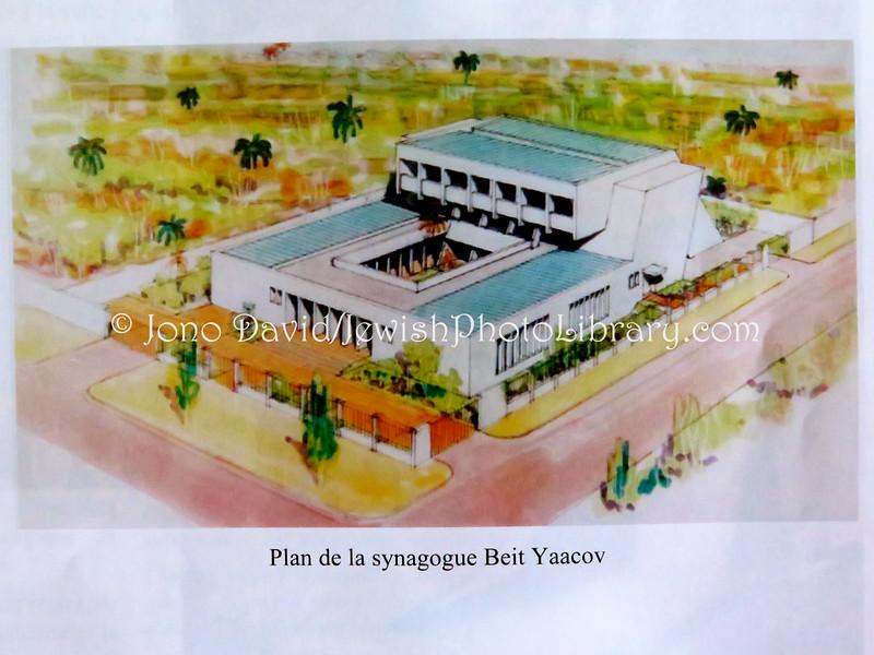 CD 442  Beit Yaacov Synagogue, Kinshasa
