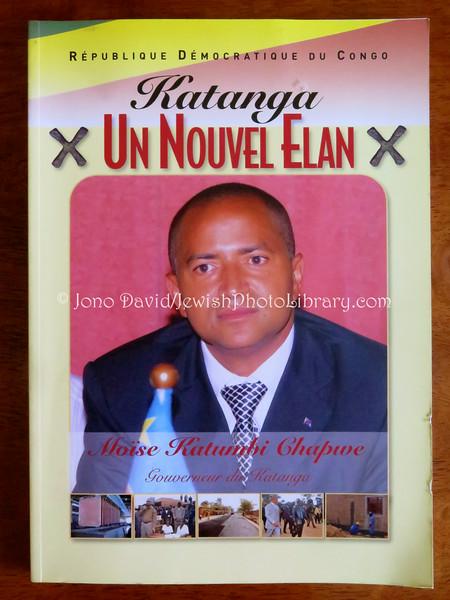 CD 448  Moise Katumbi Chapwe, Governor of Katunga Province  Jewish father
