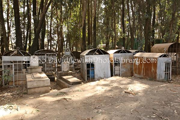 ETHIOPIA, Addis Ababa. Yemenite Jewish Cemetery (3.2015)