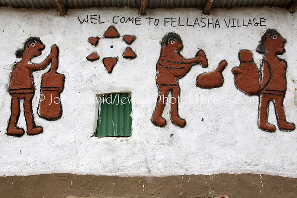 ETHIOPIA, Felasha Village (Gondar). Felasha village (3.2015)