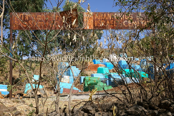 ETHIOPIA, Robit (Gondar). Abantonios Beta Israel Cemetery (3.2015)