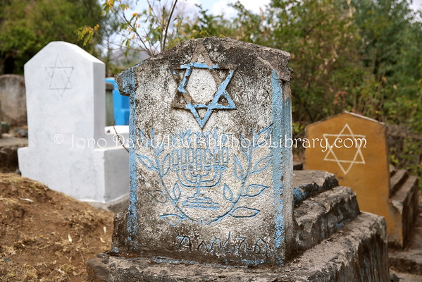 ETHIOPIA, Waleka (Gondar). Jewish Cemetery (large) (3.2015)