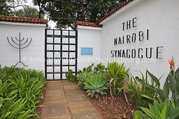 KENYA, Nairobi. Nairobi Synagogue (8.2013)