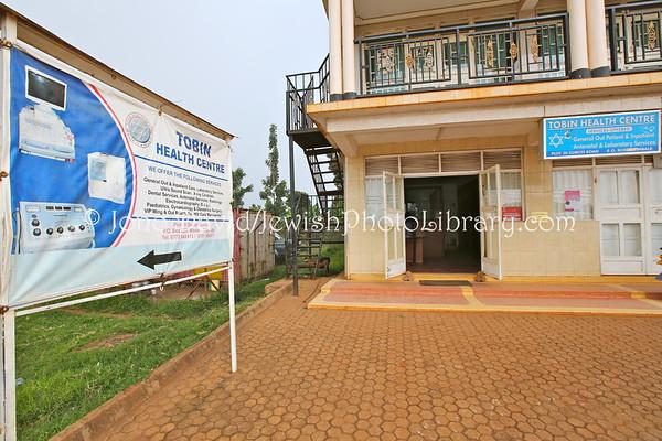 UGANDA, Mbale District, Namakwekwe Village. Tobin Health Clinic. Abayudaya Jews. (8.2013)