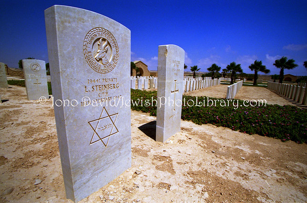 LIBYA, Tobruk. Jewish graves, Commonwealth War Cemetery (note: some graves Acroma Knightsbridge War Cemetery) (8.2001)
