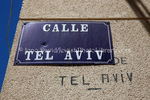 MELILLA (Spain). Barrio Hebreo (Jewish Quarter), former (8.2015)