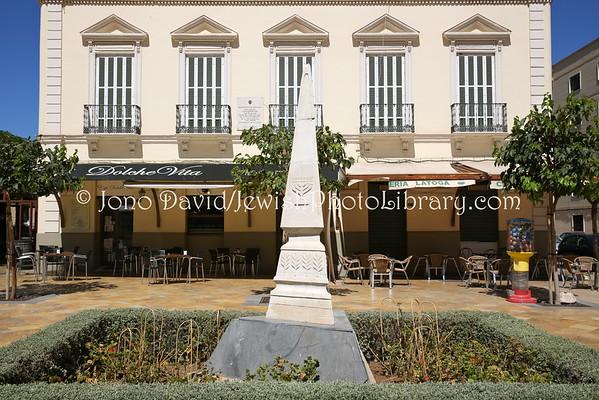MELILLA (Spain). D. Yamin A. Benarroch memorial (8.2015)