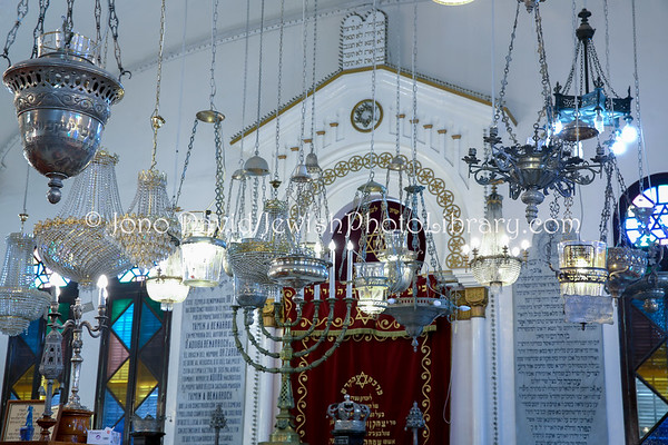MELILLA (Spain). Or Zaruah Synagogue (8.2015)