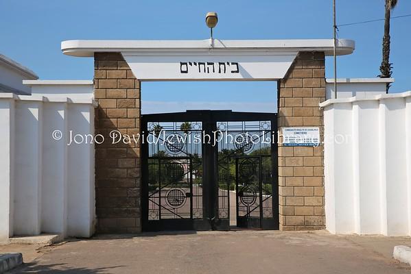 MOROCCO, Casablanca. New Jewish Cemetery (3.2016)