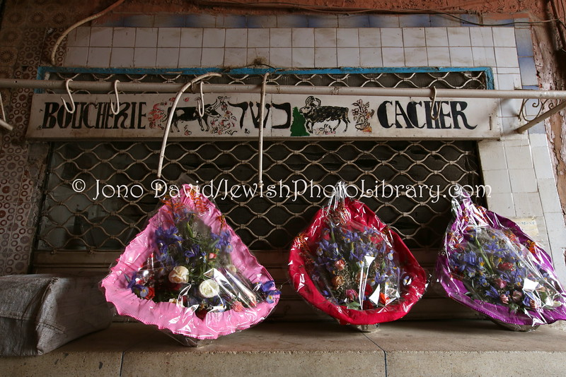 MA 2427  Old Jewish market