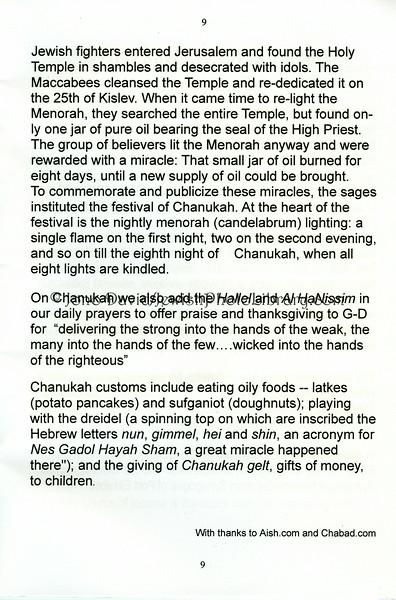ZA 14710  Page 9