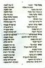 ZA 14724  Page 23