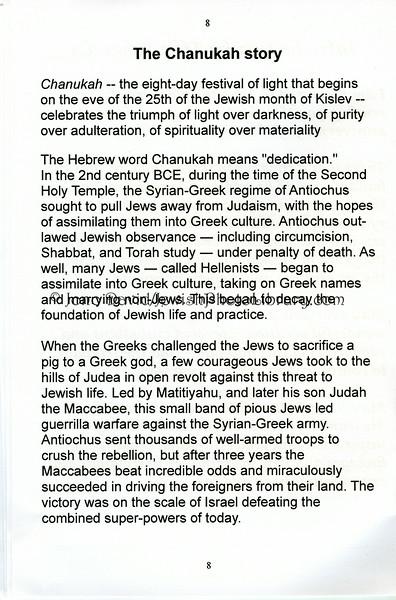 ZA 14709  Page 8