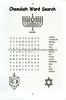ZA 14716  Page 15