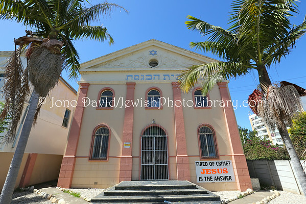 SOUTH AFRICA, Eastern Cape, Uitenhage. Uitenhage Synagogue (former) (3.2013)