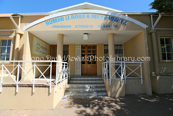 SOUTH AFRICA, Free State, Bethlehem. Social Hall, adjacent to synagogue (former) (2.2014)
