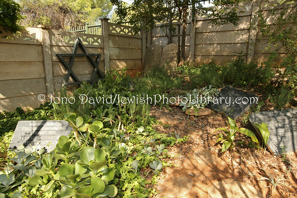 SOUTH AFRICA, Free State, Bloemfontein. Memorial Garden, at United Hebrew Institutions of Bloemfontein Synagogue  (2.2014)