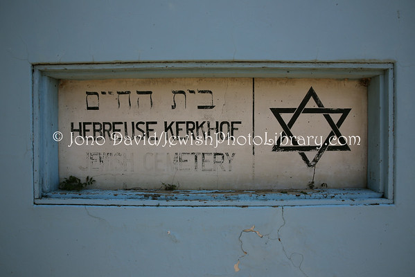 SOUTH AFRICA, Free State, Kroonstad. New Jewish Cemetery (2.2013)