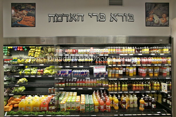 SOUTH AFRICA, Gauteng, Johannesburg, Glenhazel. Kosher World supermarket. (8.2012)