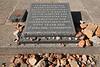 ZA 2842 Holocaust Memorial