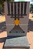 ZA 15839  Holocaust memorial