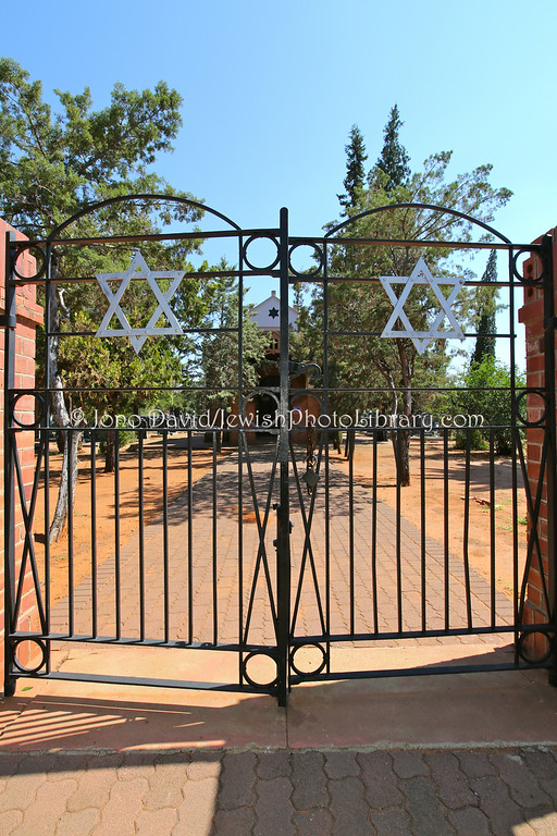 SOUTH AFRICA, Northern Cape, Kimberley. New Jewish Cemetery, Kimberley West End (aka Green Street) Cemetery (2.2014)