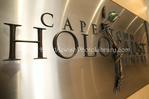 SOUTH AFRICA, Western Cape, Cape Town, Gardens. Cape Town Holocaust Centre (9.2012)