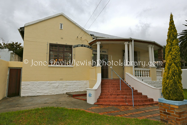 SOUTH AFRICA, Western Cape, Cape Town, Gardens. Ponevez Synagogue (3.2013)