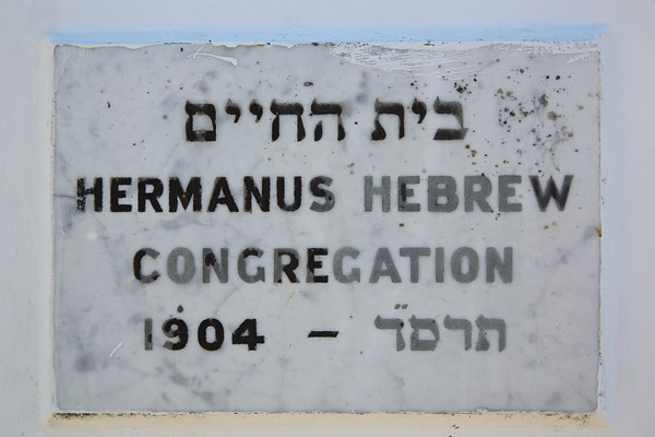 SOUTH AFRICA, Western Cape, Hermanus. Jewish Cemetery (3.2013)
