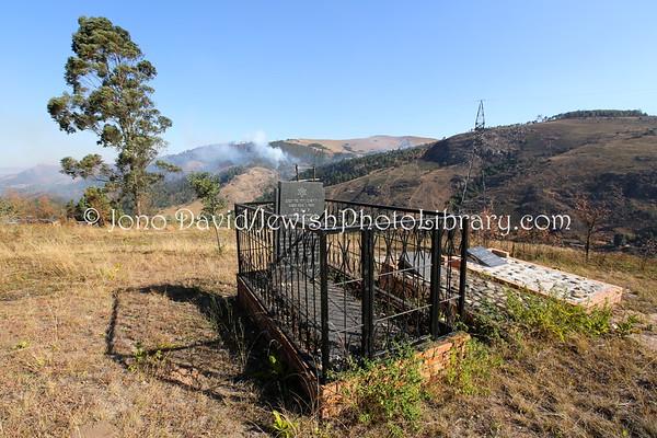 SWAZILAND (Kingdom of), Mbabane. Mbabane New Jewish Cemetery (8.2013)