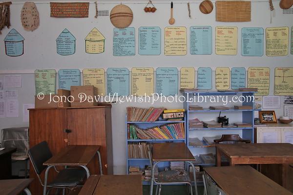 ZIMBABWE, Bulawayo. Carmel Jewish School (formerly all Jewish) (8.2012)