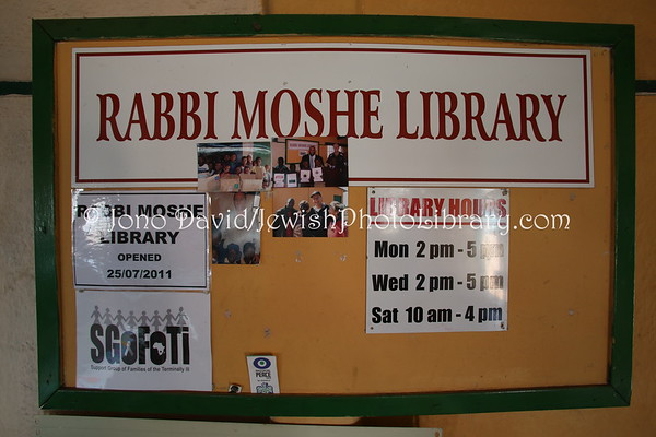 ZIMBABWE, Bulawayo. SGOFOTI (Support Group of Families of the Terminally Ill) and Rabbi Moshe Library (8.2012)