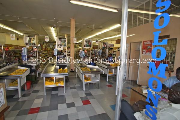 ZIMBABWE, Bulawayo. Solomons Supermarket (8.2012)