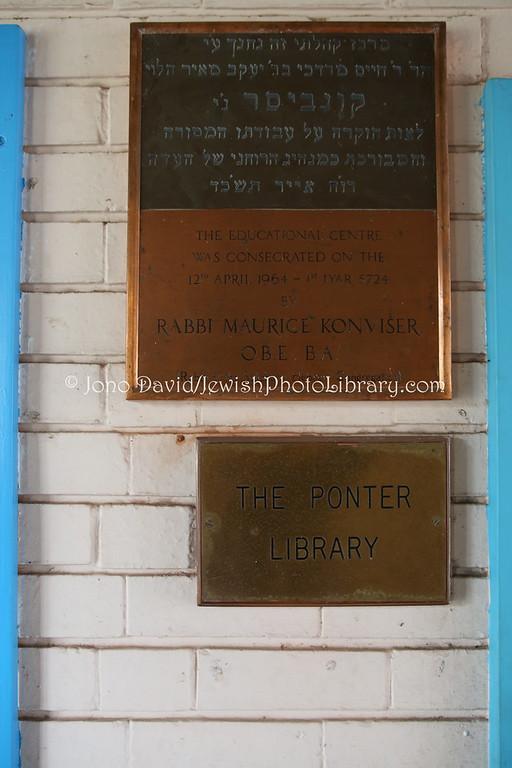 ZIMBABWE, Harare. Sharon School (former Jewish school) (8.2012)