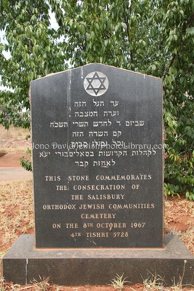 ZW 1030  Cemetery foundation stone
