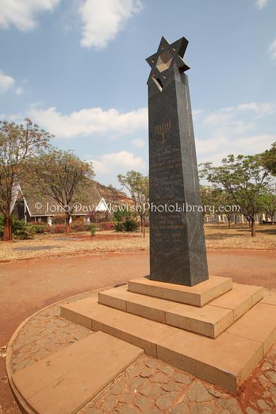 ZW 1221  Holocaust Memorial