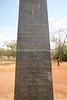 ZW 1218  Holocaust Memorial