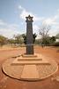 ZW 1217  Holocaust Memorial