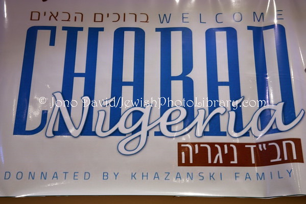 NIGERIA, Abuja. Chabad-Lubavitch of Nigeria, Abuja (8.2015)