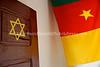 CM 146  Prayer:study:social hall, Beth Yeshourun (at home of Moreh Nachman Etele)  Saa, Cameroon