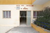 CV 519  Social Center  Sinagoga, Santo Antao, Cape Verde