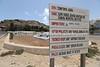 CV 223  Jewish Cemetery  Sal Rei, Boa Vista, Cape Verde